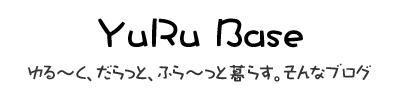 YuRu Base